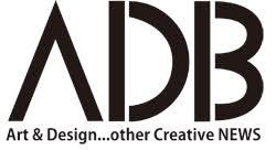 展覧会情報写真デザイン Adbartist Database Adbartist