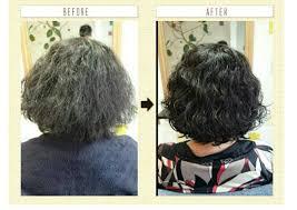 美容師解説髪が太いくせ毛おすすめ髪型女性編