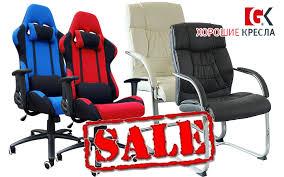 Распродажа <b>Хороших кресел</b> моделей <b>George</b> ML и Gamer | 13 ...