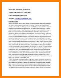 lysistrata essay budgets examples lysistrata essay uc essay examples 39811160 jpg