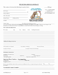 Pet Sitter Cover Letter Pet Sitter Profile Examples Lovely Pet Sitting Contract Templates