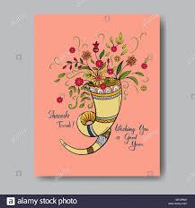 Rosh Hashanah Jewish New Year Card Template With Shofar