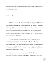 profile essays examples example of a profile essay gxart  psychology interview profile essay example essay for you psychology interview profile essay example image