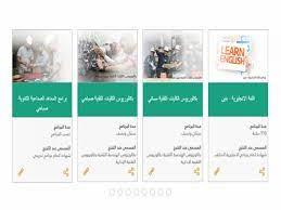 التقديم لجميع الجنسيات .. كل ما تريد معرفته عن الكلية التقنية بالسعودية