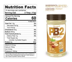amazon pb2 bell plantation powdered peanut er and with premium chocolate 6 5 ounce pack of 2 grocery gourmet food