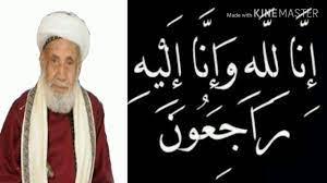 خبر صادم القاضي محمد إسماعيل العمراني في ذمة الله - YouTube