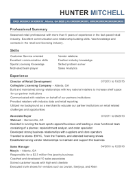 Tj Maxx Assistant Merchandise Manager Resume Sample El Monte