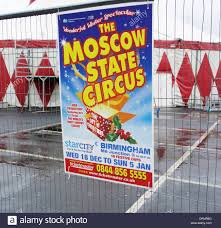 advertisement flyer for the moscow state circus star city stock advertisement flyer for the moscow state circus star city birmingham west midlands