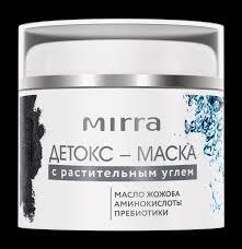 Линии продуктов MIRRA - <b>Маски</b>