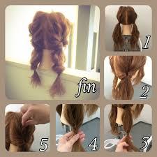 中学生女子に最適な簡単でモテる髪型可愛い前髪やロングの結び方も Pomme