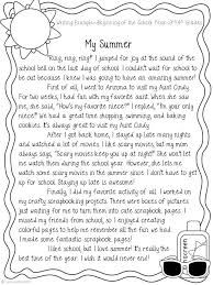 narrative writing my summer narrative writing personal narrative writing example 3rd 4th grades great for a back to school writing project