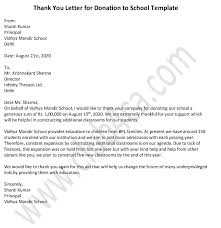 sle thank you letter for donation to