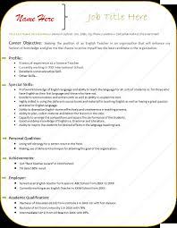 Resume Template Example Basic Sample Format Samples Inside