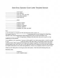 Appealing Sample Cover Letter For Data Entry Clerk 24 For Hr