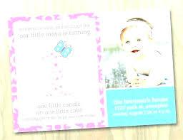 Make Birthday Party Invitations Birthday Party Card Maker Birthday Invitation Maker Free Printable