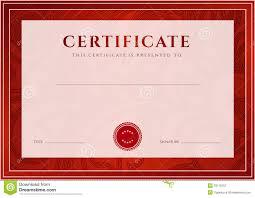 Проверить диплом по номеру онлайн реестр сибгиу marketing 120 passed etc total 3823 of проверить диплом по номеру онлайн реестр сибгиу them auditorium hours 2978 in 2000 private educational
