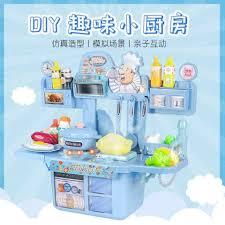 Đồ chơi giáo dục┅Bộ đồ chơi trẻ em Play House Kitchen dành cho bé trai và  gái mô phỏng nấu ăn 3-6 tuổi giá cạnh tranh