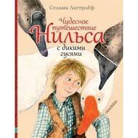 <b>Художественная</b> литература <b>издательства АСТ</b> – купить в ...