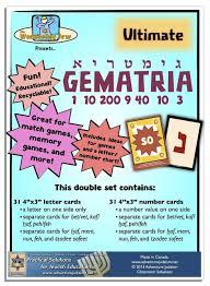 Gematria Playing Cards