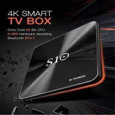 Brandneue r-tv Box S10 Android TV Box 3 GB: Amazon.de: Elektronik