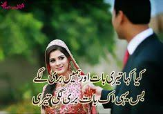 poems about love for her in urdu