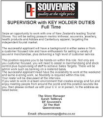 Key Holders Job Description Last 12 Months Key Holder Resume