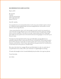 academic reference letter 2 academic reference letter sample quote templates
