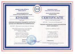 b Государственное и местное управление kz 5b051000 Государственное и местное управление