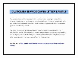 Customer Service Cover Letter Customer Service Cover Letter Sample Capriartfilmfestival
