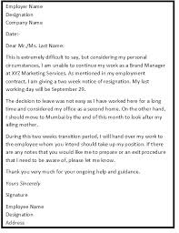 Best Job Resignation Letter Sample Including Intimation For Reasons ...