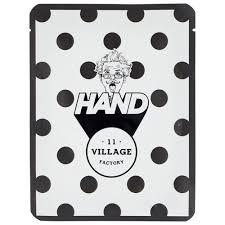 Увлажняющая <b>маска</b>-<b>перчатки для рук</b> village 11 factory <b>relax day</b> ...
