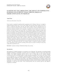 learning by collaboration the impact of cooperative learning on  learning by collaboration the impact of cooperative learning on students essay writing skills at graduation level in pdf available