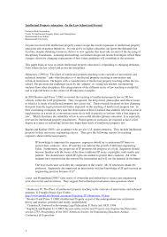 essay international language qualifying paper