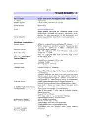 Usa Jobs Resume Sample Resume Usa Usajobs Resume Builder Federal Sample And Format 6