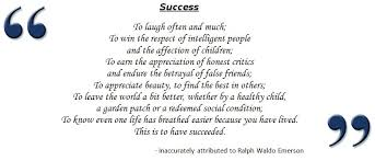 essay on success co essay on success