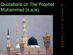 essay on my favourite personality hazrat muhammad  essay on my favourite personality hazrat muhammad