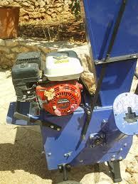 picture of per shredder superfine mulcher