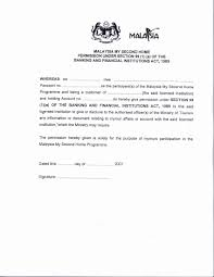 Resume Cover Letter Example Luxury Malaysia Visa Application Letter