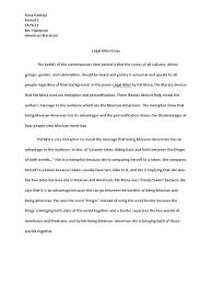 legal alien essay critical theory poetry