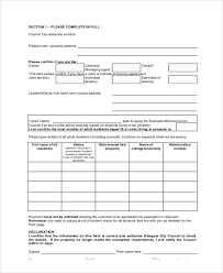 student application template student council application template seven things you wont
