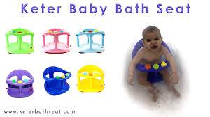 keter baby bath seat turn bath time into fun time