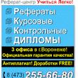 veronika apanasik google  Налоговая система Республики Беларусь реферат курсовая работа диплом Скачать бесплатно с реф