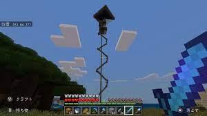 マイクラ 天空 トラップ タワー 湧か ない