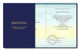 Документы для зачисления Новый уровень Лицензия выдана департаментом по лицензированию государственной аккредитации надзору и контролю в сфере образования Тюменской области
