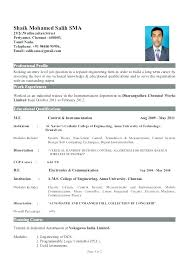 Network Engineer Resume Sample Resume Network Engineer Network ...