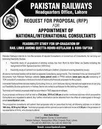 railways require consultants for feasibility study of railway exp jang