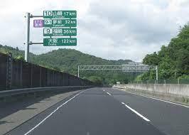 中国 自動車 道