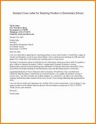 4+ teaching cover letter template | art resumed