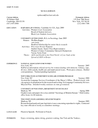 Harvard Resume Sample Cv Resume Ideas