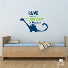 rawr wall decals